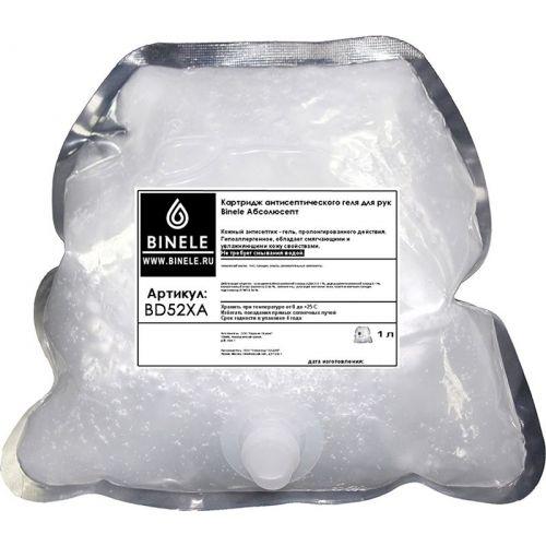 Антисептик Binele Абсолюсепт BD52XA гель-антисептик (Блок: 2 картриджа по 1 л) без помпы