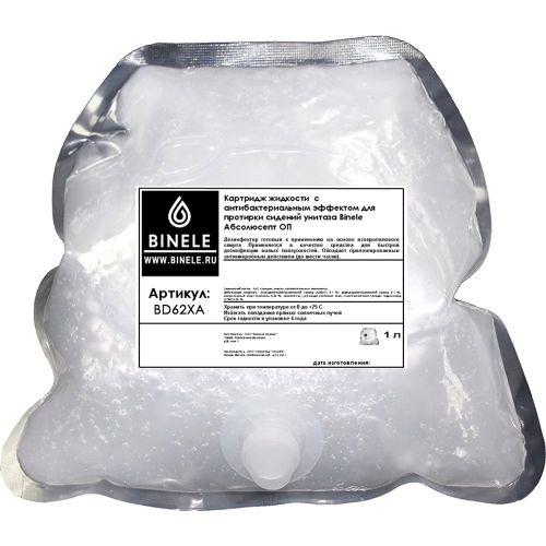 Антисептик Binele Абсолюсепт ОП BD62XA (Блок: 2 картриджа по 1 л) без помпы, для сидений унитазов