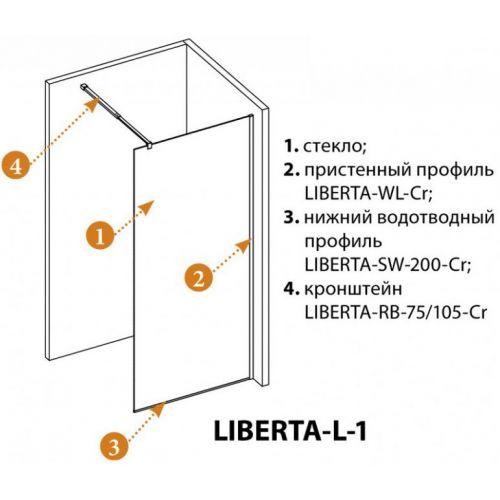Душевая перегородка Cezares Liberta-L-1-105-C-Cr