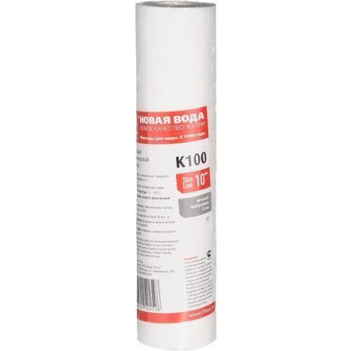 Картридж Новая Вода K100 для механической очистки