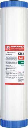 Картридж Новая Вода K252 сорбционный с KDF