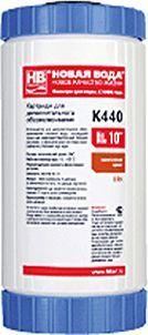 Картридж Новая Вода K440 для обезжелезивания
