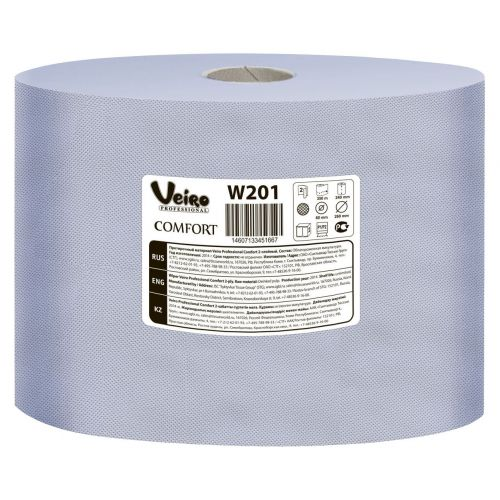 Материал протирочный Veiro Professional Comfort W201 (Блок: 2 рулона)
