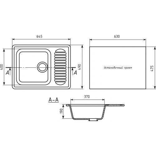 Мойка кухонная Mixline ML-GM18 терракот