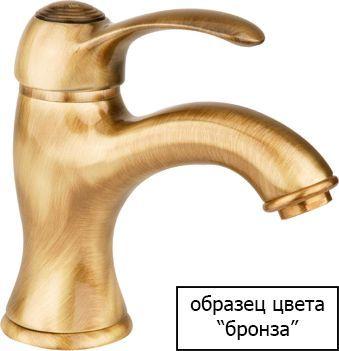 Смеситель Margaroli Classica RU1004AA01BR для ванны с душем