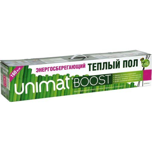Теплый пол Caleo Unimat Boost-0200