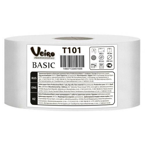 Туалетная бумага Veiro Professional Basic T101 (Блок: 6 рулонов)