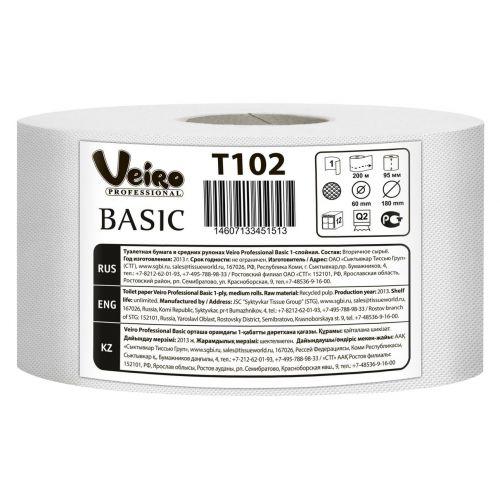 Туалетная бумага Veiro Professional Basic T102 (Блок: 12 рулонов)