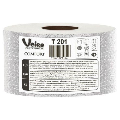 Туалетная бумага Veiro Professional Comfort Т201 (Блок: 12 рулонов)