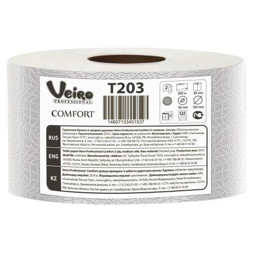 Туалетная бумага Veiro Professional Comfort T203 (Блок: 12 рулонов)