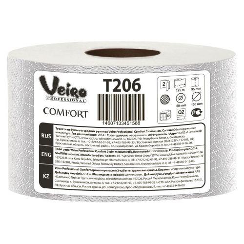 Туалетная бумага Veiro Professional Comfort T206 (Блок: 12 рулонов)
