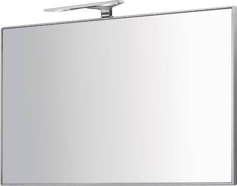 Зеркало Colombo Design Gallery B2060 со светильником