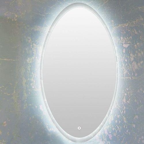 Зеркало Raval Moon 55 с подсветкой