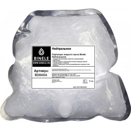 Жидкое мыло Binele BD04XA нейтральное (Блок: 2 картриджа по 1 л) без помпы