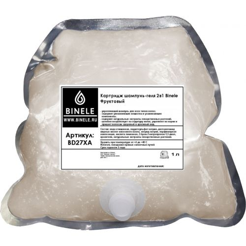 Жидкое мыло Binele BD27XA шампунь-гель 2в1 фруктовый (Блок: 6 картриджей по 1 л) с помпой
