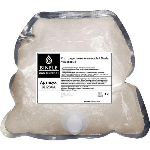 Жидкое мыло Binele BD28XA шампунь-гель 2в1 фруктовый (Блок: 2 картриджа по 1 л) без помпы